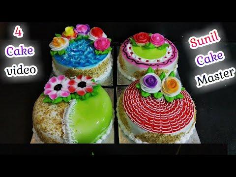 Top Amazing 4 Cake Decoration Fancy Cake Sunil Cake Master