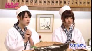 乃木坂46showでのコント「乃木坂ずし」