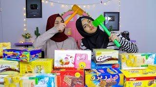 تحدي لا تحطم صندوق الحلويات الخاطئ !! Don't Smash the Wrong candy box Challenge