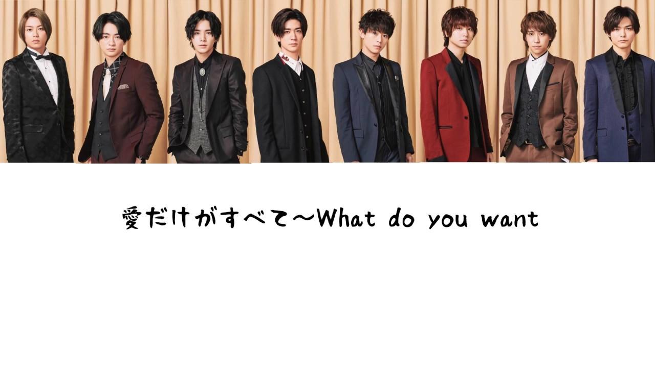「歌ってみた」愛だけがすべて~What do you want (Cover by Dear9)