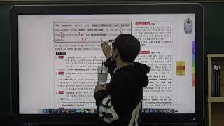 고2 영어1 YBM한상호 2과 본문 수업!!