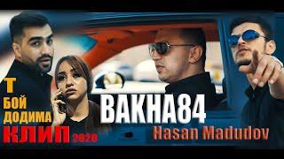 Баха84 ва Хасан Мадудов - Т бой додима (Клипхои Точики 2020)