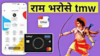 tmw wallet all service disable ⚠️😥 || tmw virtual card not working || आखिर क्या हुआ tmw के साथ? ||