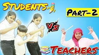 TEACHER VS STUDENTS PART 02 l Types of students in Classroom l Ayu And Anu Twin Sisters