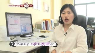 최강개미 탄생 1회_주식투자의 첫 걸음, 계좌 개설하기 (20141007 방송)