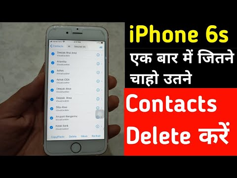 In this video, a former Apple tech shows you how to delete contacts on iPhone. To delete a contact o.