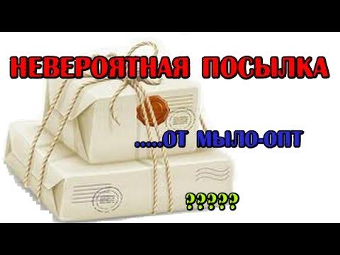 При достижении общей суммы ваших заказов в 30. 000 рублей вам присваивается персональная скидка 5% и она считается на все ваши заказы, даже самые небольшие. При достижении общей суммы ваших заказов в 50. 000 рублей вам присваивается персональная скидка 10% и она считается на все.