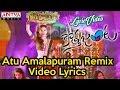 Atu Amalapuram Video Song With Lyrics II Kotha Janta Songs II Allu Sirish, Regina Cassandra