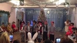 Танец разбойников в детском саду на Новый год