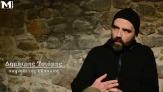ΤΕΧΝΗ ένας μονόλογος του Δημήτρη Δημητριάδη σκην. Δημήτρης Τσιάμης @M-word web radio