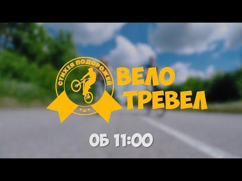 интим знакомства запорожской области