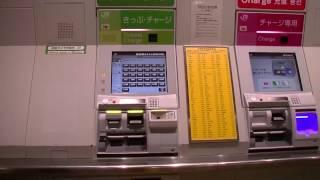 JR東日本の新型券売機で入場券を購入