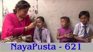 Magical Meals | Dangers of TikTok | NayaPusta - 621