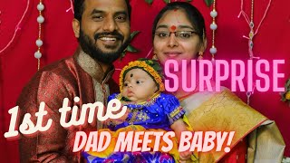 Surprise Visit | Dad meets Baby for the First Time|Best Moment of My Life| Maanushi D/o Raj advithi