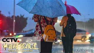 """[中国财经报道 ] """"剑鱼""""携风裹雨来袭 海南琼海:市区多地积水 中小学今天停课   CCTV财经"""