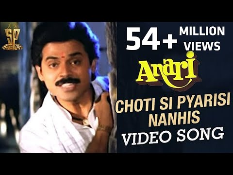 Choti Si Pyarisi Nanhisi Video Song | Anari Video Songs | Venkatesh | Karishma Kapoor
