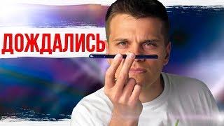 СМАРТФОН КОТОРЫЙ МЫ ЖДАЛИ 3 ГОДА