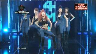 4Minute-Who