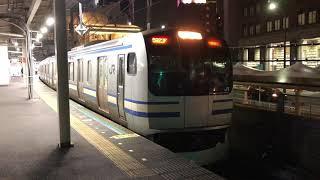 E217系クラY-20編成+クラY-123編成千葉発車