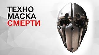 Шлем Дефстроука Для Спецназа