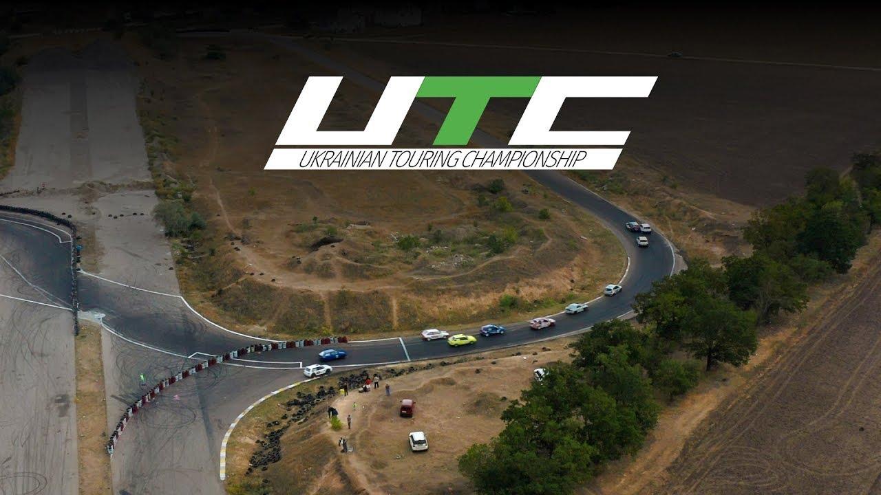 Ukrainian Touring Championship 3 этап (UTC3) Одесса 6км