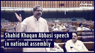 Shahid Khaqan Abbasi speech in national assembly l SAMAA TV | 27 June 2019