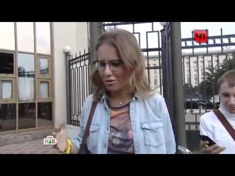 Допрос Собчак начался с орального секса  Скандалы в шоу бизнесе