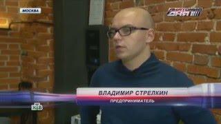 СМИ о MimiSmart. НТВ
