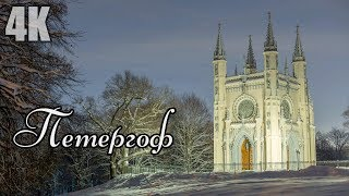 Peterhof day and night time-lapse 4K video l Canon EOS 6D