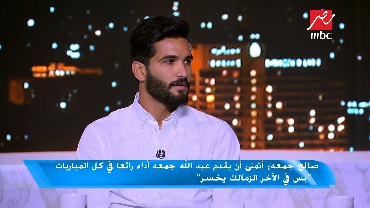 وليد سليمان: عبد الله جمعة كان أفضل في إنبي 10 مرات عن مستواه في الزمالك