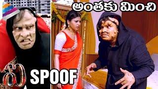 Vikram I Movie Spoof | Sampoornesh Babu | Bhadram Be Careful Brother Movie Comedy Scenes