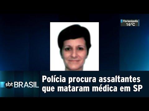 Polícia procura assaltantes que atropelaram e mataram médica em SP   SBT Brasil (06/09/18)