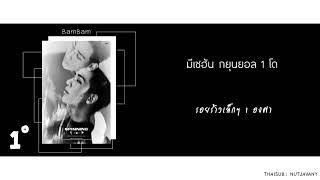 Gambar cover [THAISUB] GOT7 - 1° (1 degree)
