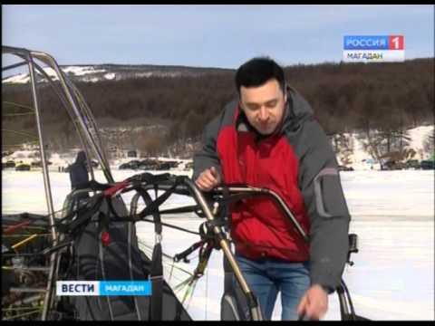 На Колыме зарегистрировали федерацию спорта сверхлёгкой авиации Магадана и Магаданской области