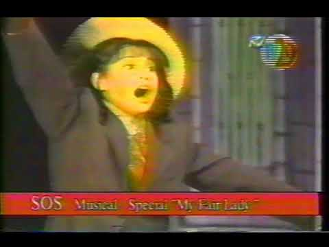 Wouldn't it be loverly (My Fair Lady) - Lea Salonga (Rare)