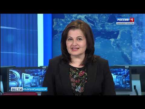 Вести на черкесском языке 23.04.2019