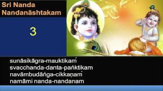 Gokul Bhajan - Namami Nanda Nandanam