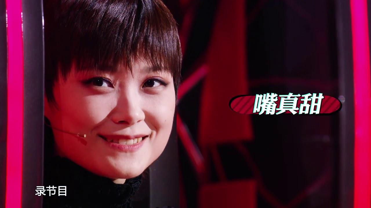 【2020中国好声音】缘分!李荣浩点了首自己作词作曲的歌 而原唱是李宇春 Sing!China2020