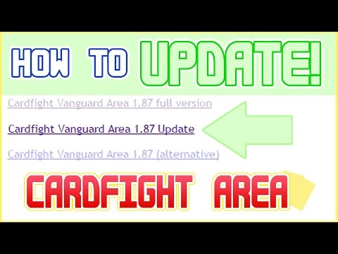 How to Update Cardfight Area (Windows)