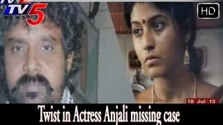 Anjali   New Twist in Actress Anjali missing case -  TV5
