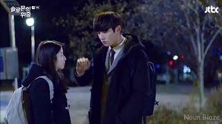 ♥Go Seo Yeon and Bae Joon Yeong♥ Solomon`s Perjury 2 Part