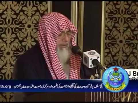 Beautiful Tilawat Quraan | By Qari Ibraheem Meer Muhammadi | Teacher Of Quraan College Pakistan thumbnail