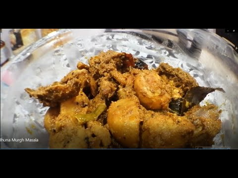 Murgh Bhuna Masala With Nigella seeds/Kalonji #Bengali, #Bong,#Quick and easy.