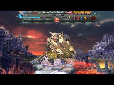 видео: Обзор игры panzar:forged by haos