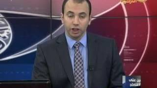 TRT Arapça İktisadiyyet 13 10 2014