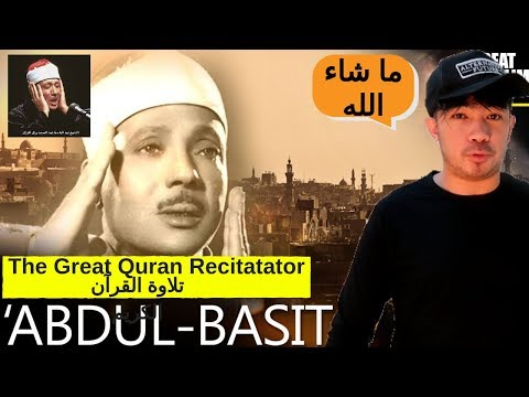 CHRISTIANS TO The Great Quran Recitatator | Heart Soothing By ABDULBASIT ABDUSSAMAD