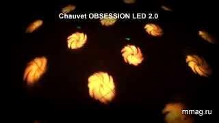 mmag.ru: CHAUVET OBSESSION LED 2.0  - Светодиодный эффект лунного цветка