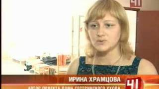 Первый частный пансионат для пожилых людей заработал в Екатеринбурге