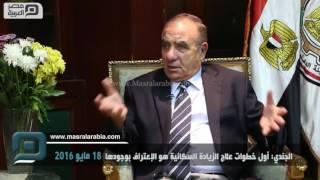 مصر العربية | الجندي: أول خطوات علاج الزيادة السكانية هو الإعتراف بوجودها