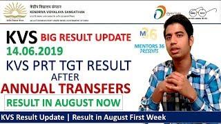 KVS Result in August - KVS Transfer Notification Out - KVS Result Update 14 June 2019 on Mentors 36